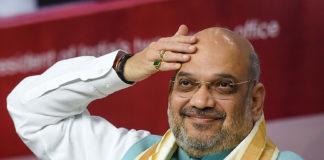 Amit Shah Proposes Multipurpose Identity