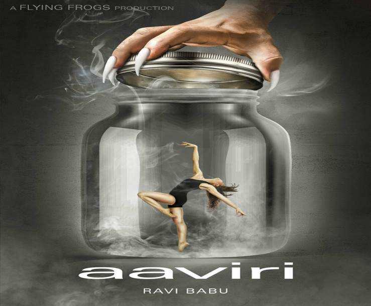Aaviri full movie watch online