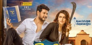 Tenali Ramakrishna BA BL (Telugu) Watch Online