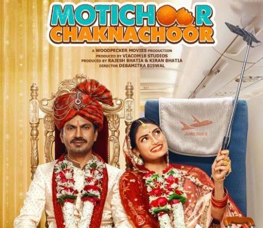 Motichoor Chaknachoor Download Online