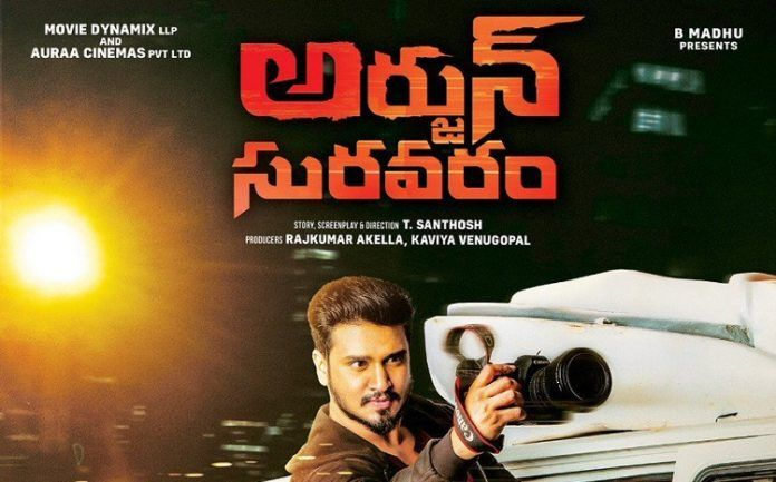 Arjun-Suravaram-leaked-movie-watch-online