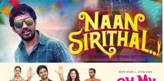 Oh My Kadavule and Naan Sirithal Full Movie Download Leaked Online By Tamilrockers Soon After Its Release | Ashok Selvan, K. S. Ravikumar