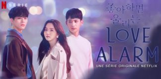 Love Alarm Season 3 Renewal Status, Release Date: Everything We Know So Far!!