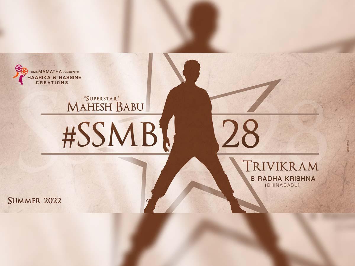 #SSMB28