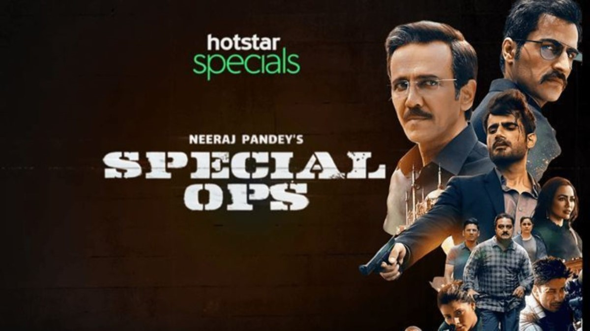 Special Ops Season 2 Latest Updates - Release Date and Much More
