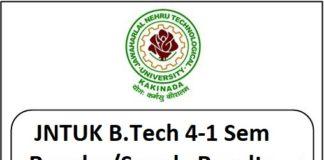 JNTUK B.Tech 4-1 Sem (R16,R13,R10) Regular/Supply Results March 2021