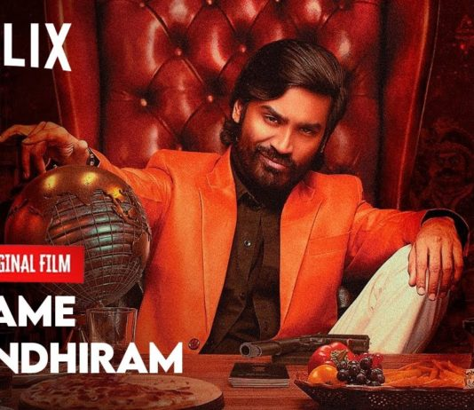 Dhanush's Jagame Thandhiram Netflix Release Date