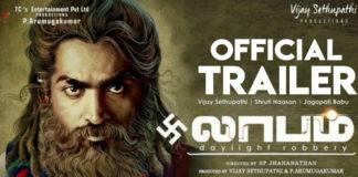 Vijay Sethupathi's Laabam Movie To Hit Theaters This Eid