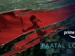 When is Paatal Lok Season 2 Expected to Release?