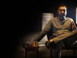Mirzapur Season 3 Release Date is Out