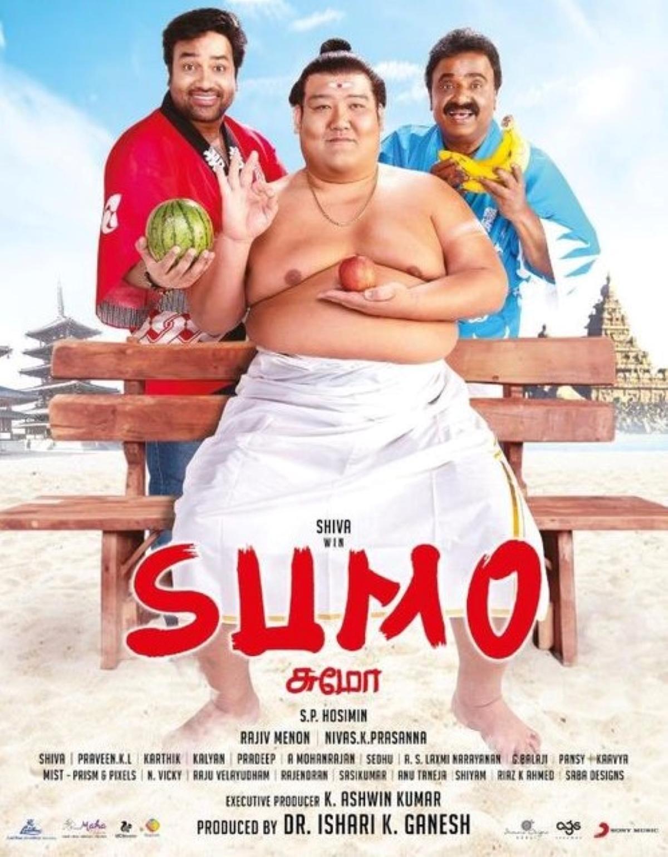 sumo movie