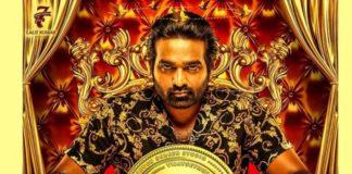 """Vijay Sethupathi's """"Tughlaq Durbar"""" Movie OTT Release Date"""